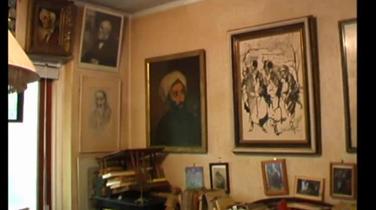 Huis en archief